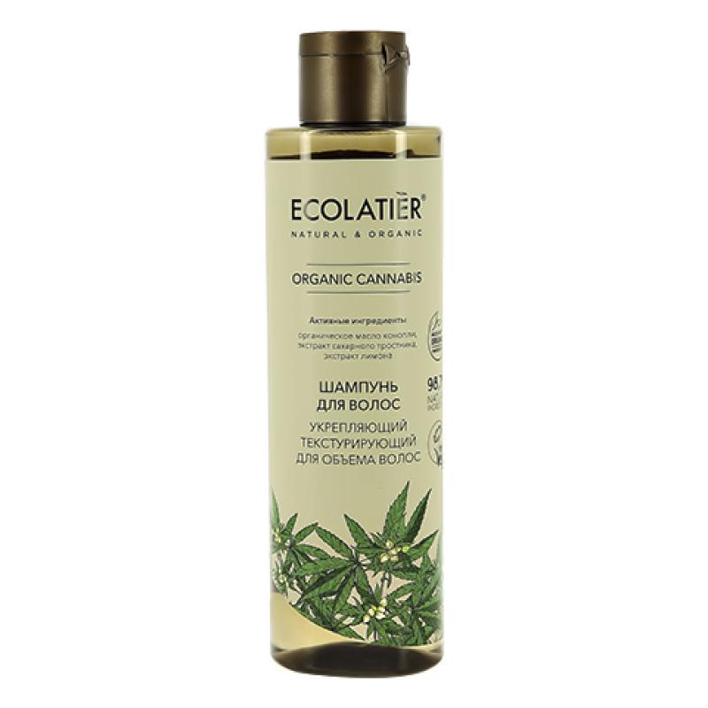 Шампунь для волос Ecolatier Organic Cannabis текстурирующий для объема волос