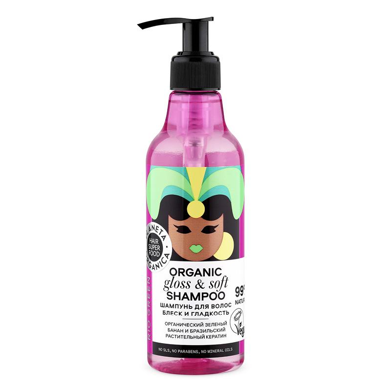 Шампунь для волос Planeta Organica Hair Super Food блеск и гладкость