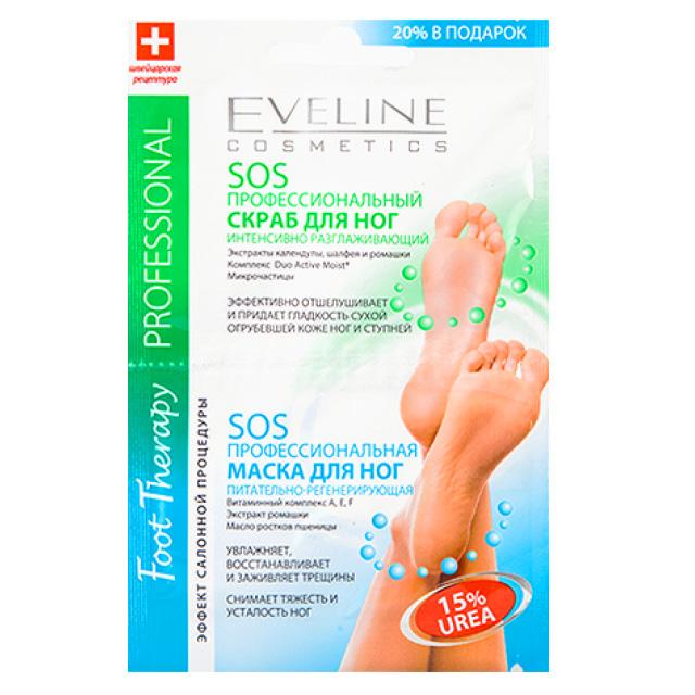 Скраб + маска для ног Eveline Интенсивно разглаживающий