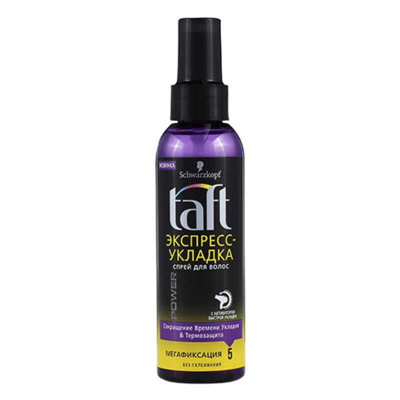 Спрей для укладки волос Taft Power Экспресс-укладка (мегафиксация)