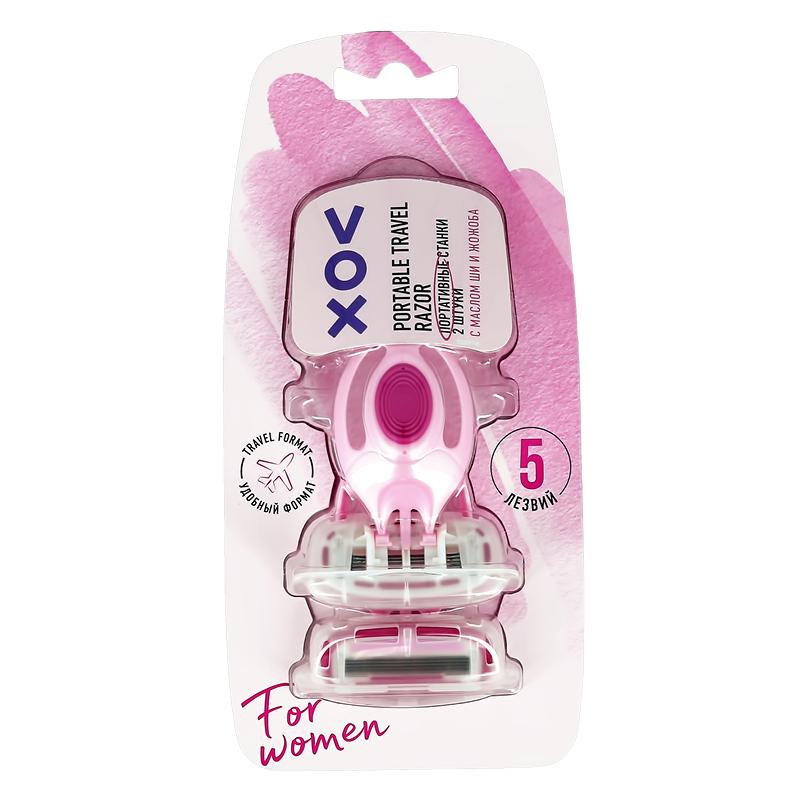 Станок для бритья VOX For Women портативный 5 лезвий