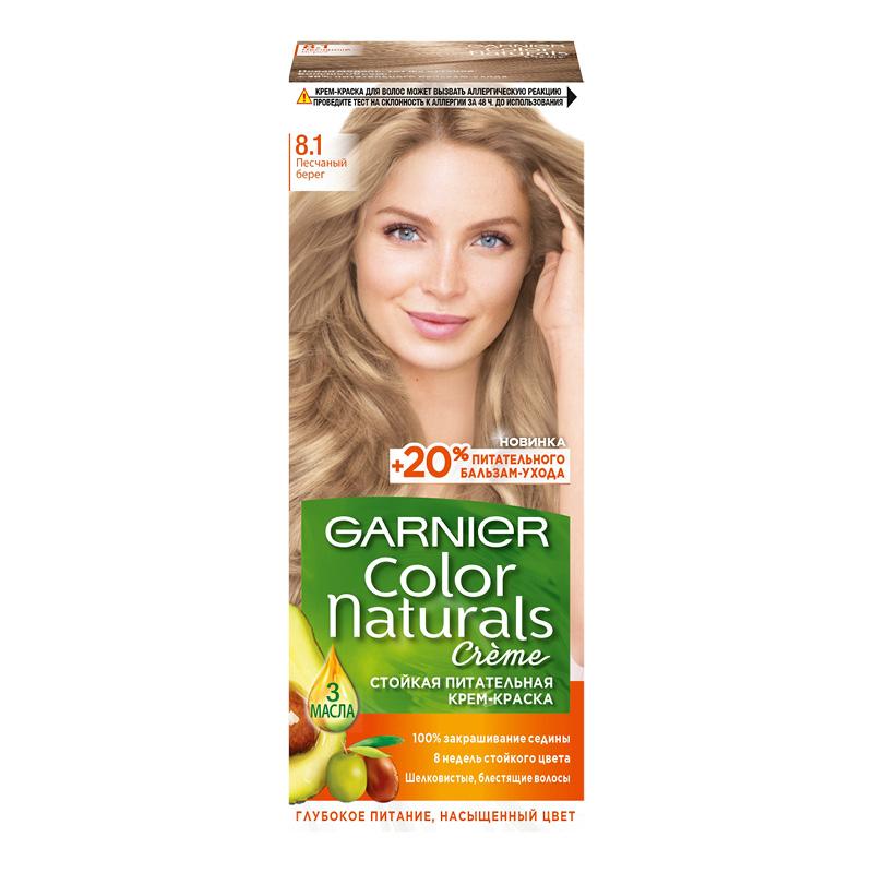 Краска для волос Garnier Color Naturals тон 8.1 (Песчаный берег)