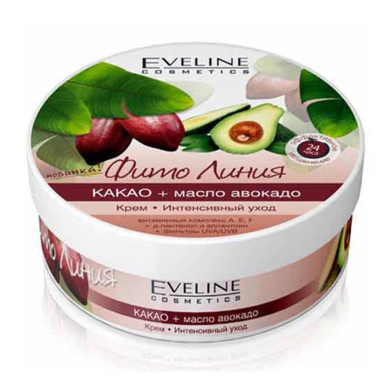 Крем для тела Eveline Фито Линия Какао + масло авокадо
