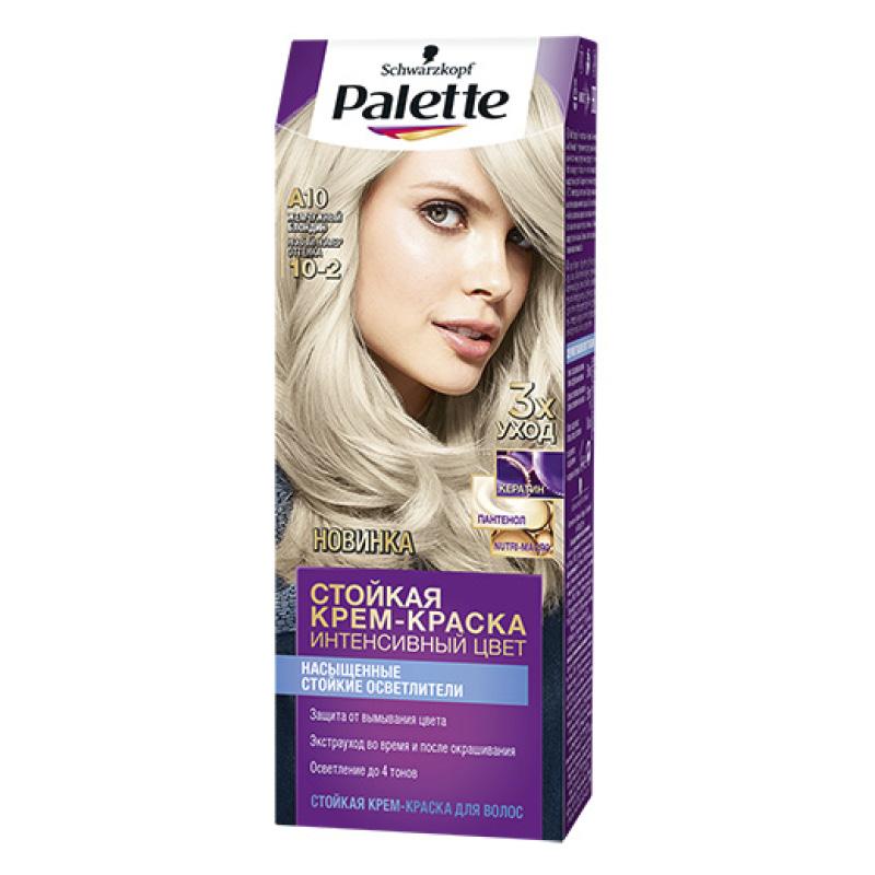 Крем-краска для волос Palette тон A10 (Жемчужный блондин)
