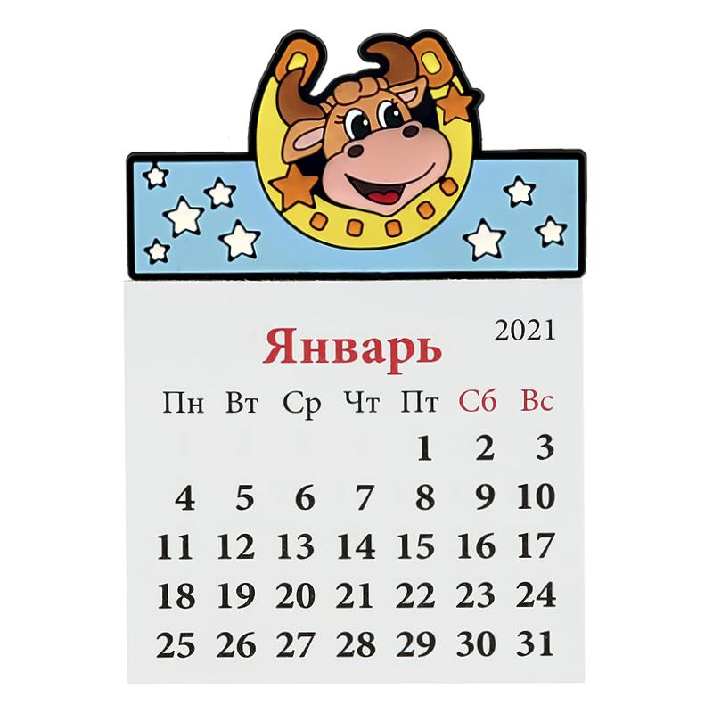 Магнит-календарь Arts