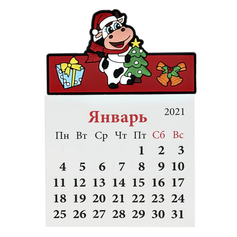 Магнит-календарь Arts 2