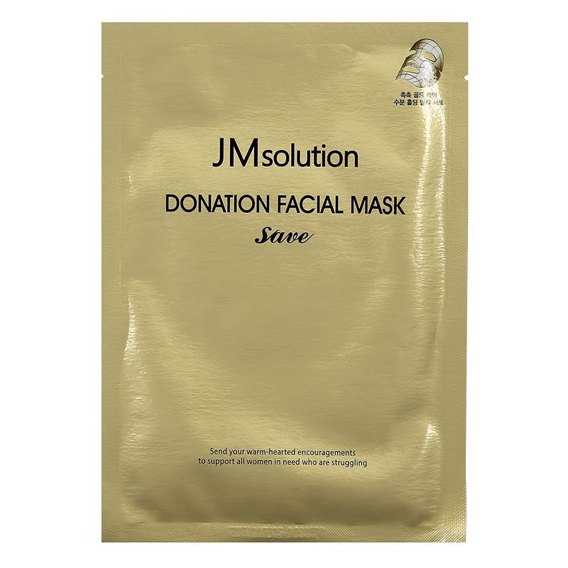 Маска для лица Jmsolution Save с ферментом лактобактерий, коллагеном и золотом (увлажняющая)