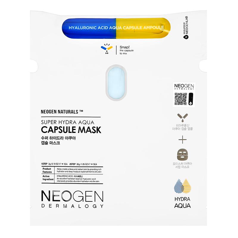 Маска для лица + капсула Neogen для супер увлажнения