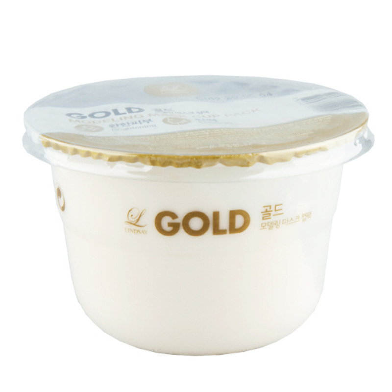 Маска для лица Lindsay альгинатная моделирующая с коллоидным золотом