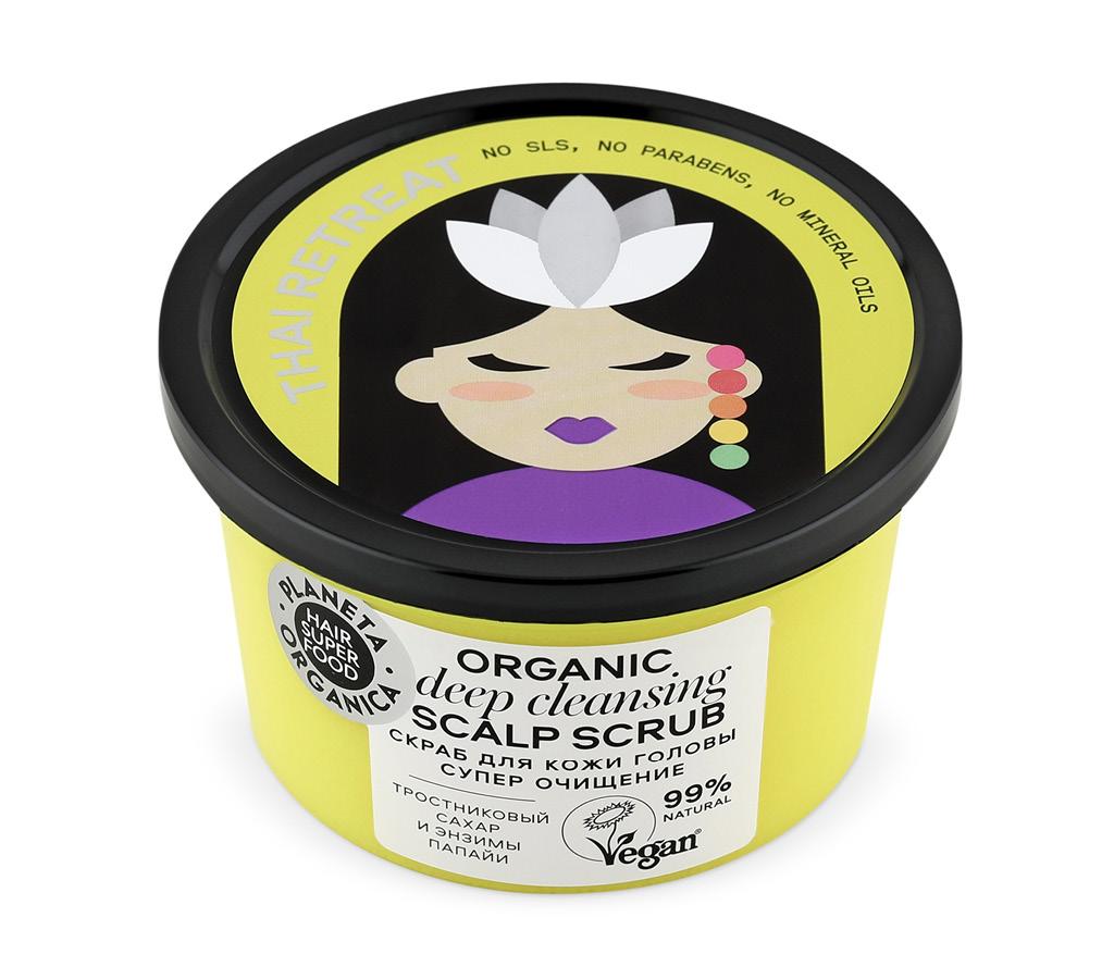 Скраб для кожи головы Planeta Organica Hair Super Food супер очищение