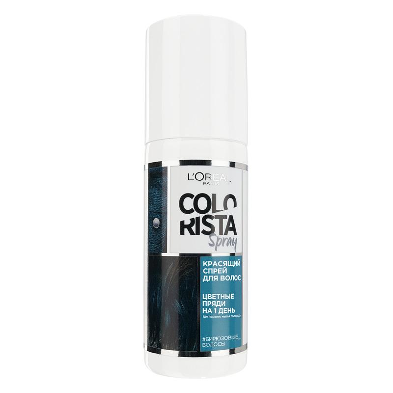 Спрей для волос оттеночный L'Oreal Colorista тон Бирюзовый