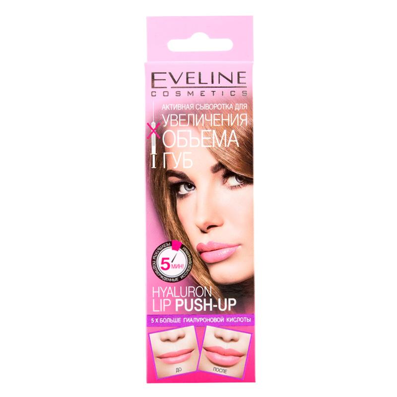 Сыворотка для губ Eveline для увеличения объема