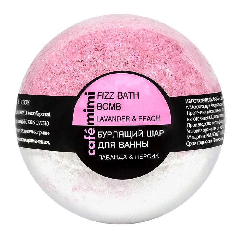 Бурлящий шар для ванны Cafe Mimi лаванда и персик