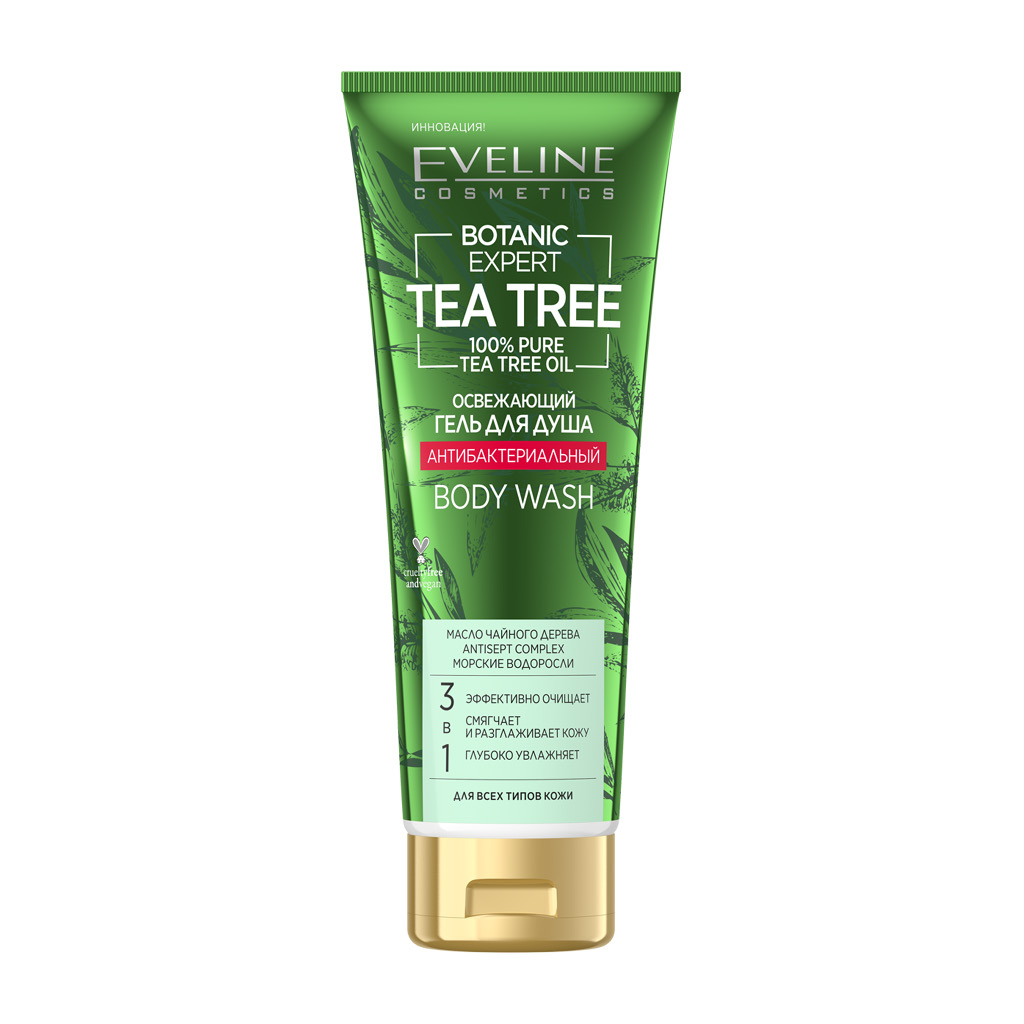 Гель для душа Eveline Botanic Expert Tea Tree 3 в 1 антибактериальный освежающий