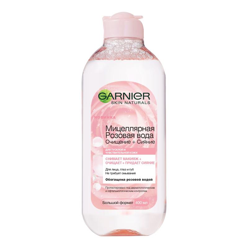 Мицеллярная вода Garnier розовая (для тусклой и чувствительной кожи)