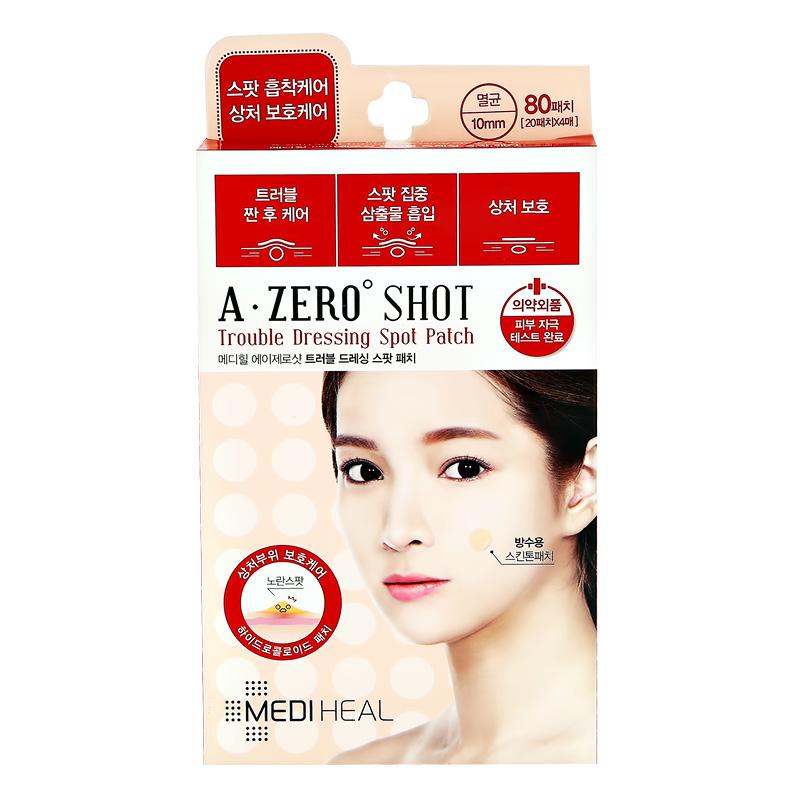 Набор точечных пластырей для лица Mediheal A Zero Shot Trouble Dressing Spot