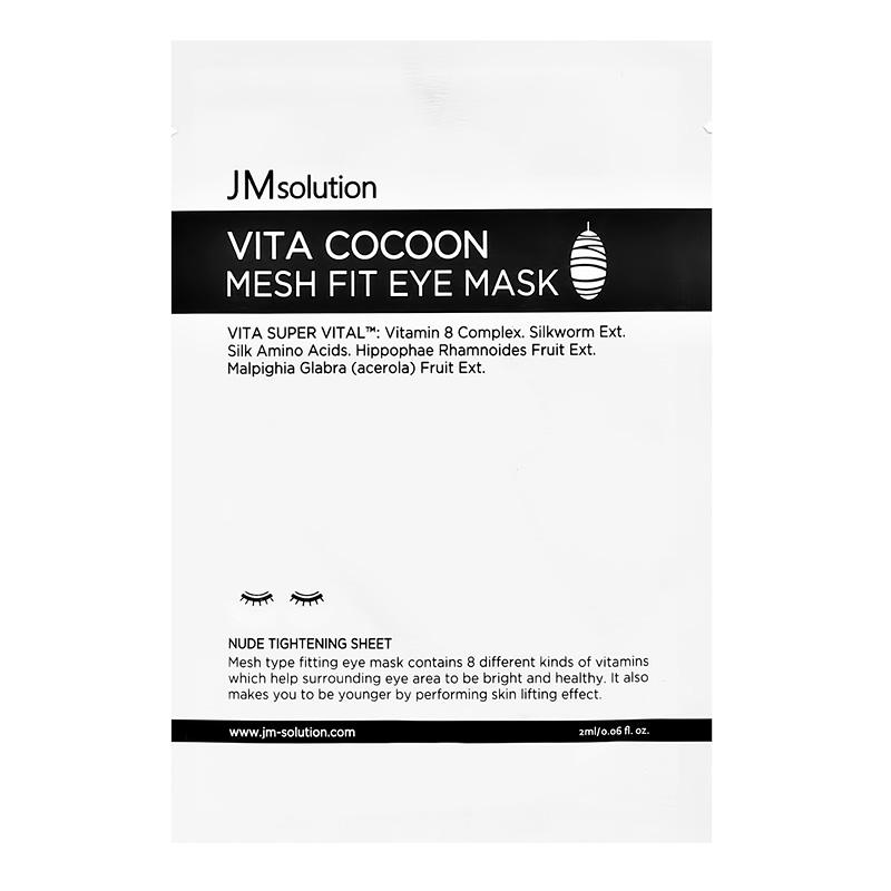 Патчи для глаз Jmsolution с протеинами кокона шелкопряда
