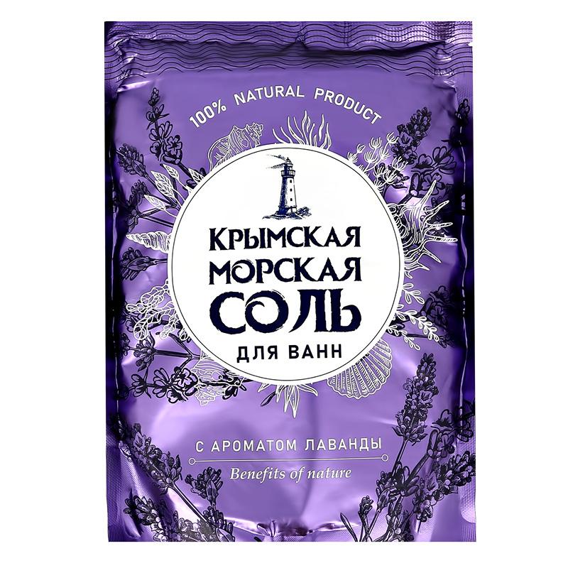 Соль для ванн Крымская соль с ароматом лаванды