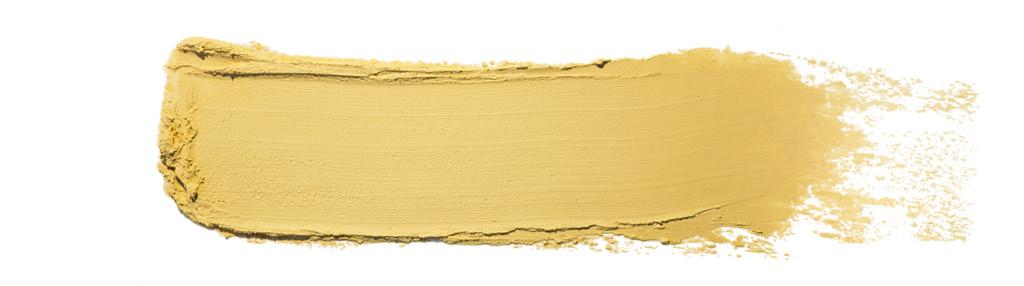 Желтый корректор для лица