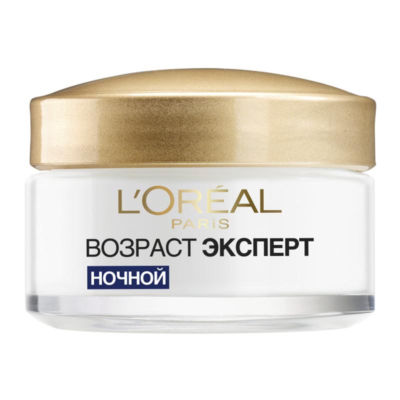 Крем для лица ночной L'Oreal возраст эксперт питательный против морщин 65+ (мультивитамины)
