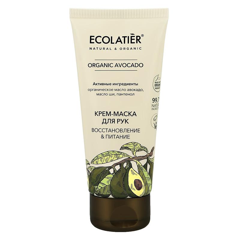 Крем-маска для рук Ecolatier Organic Avocado восстановление & питание