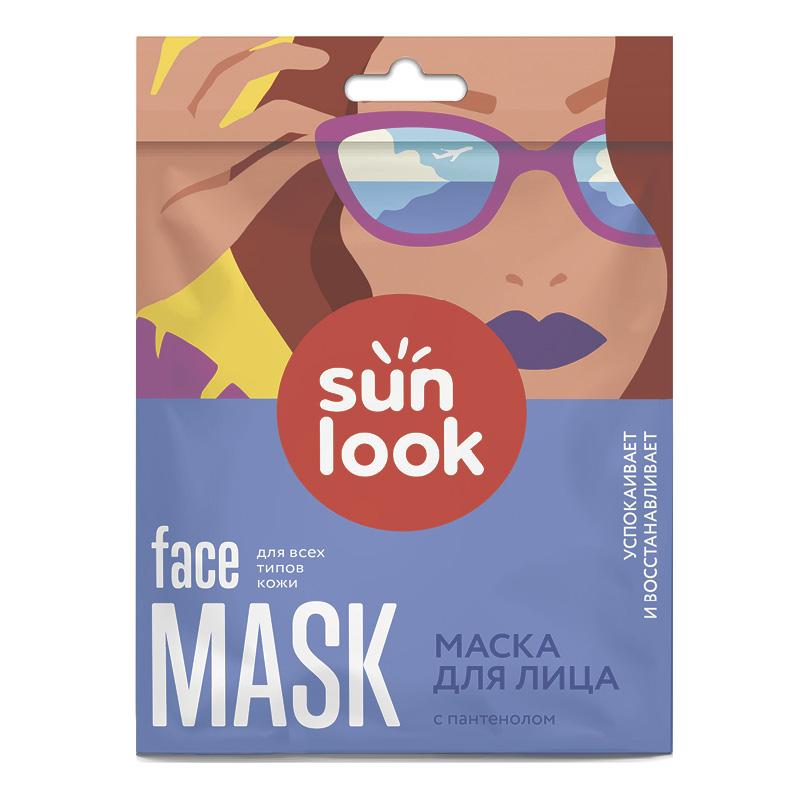 Маска для лица Sun Look с пантенолом (успокаивающая)