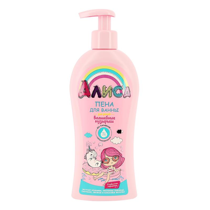 Пена для ванны Алиса волшебные пузырьки (клубничное мороженное)