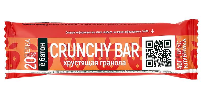 Батончик глазированный со вкусом клубники Crunchy Bar, «Ё-батон», 40 г