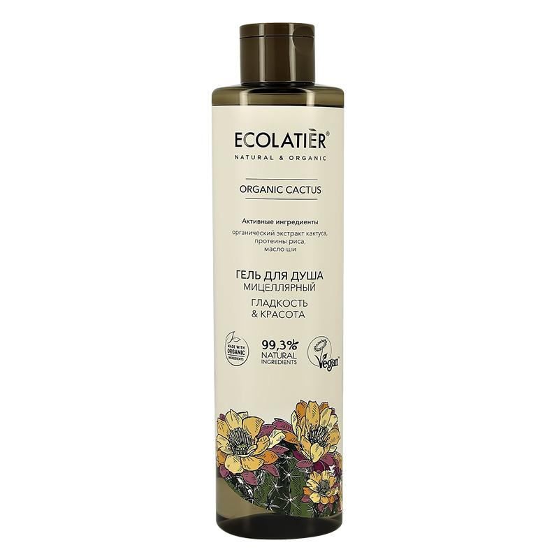 Гель для душа Ecolatier Organic Cactus гладкость & красота (мицеллярный)