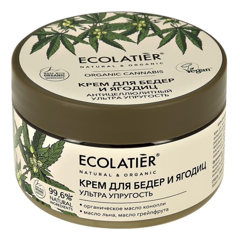 Крем для бедер и ягодиц Ecolatier Organic Cannabis Ультра упругость (антицеллюлитный)