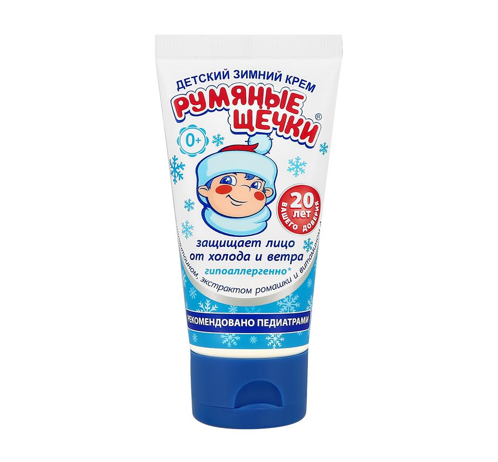 Крем для лица детский Морозко Румяные щечки
