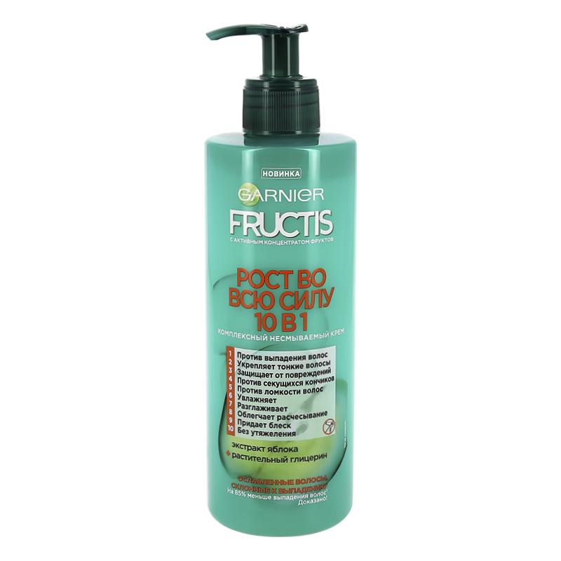 Крем для волос Garnier Fructis рост во всю силу 10 в 1