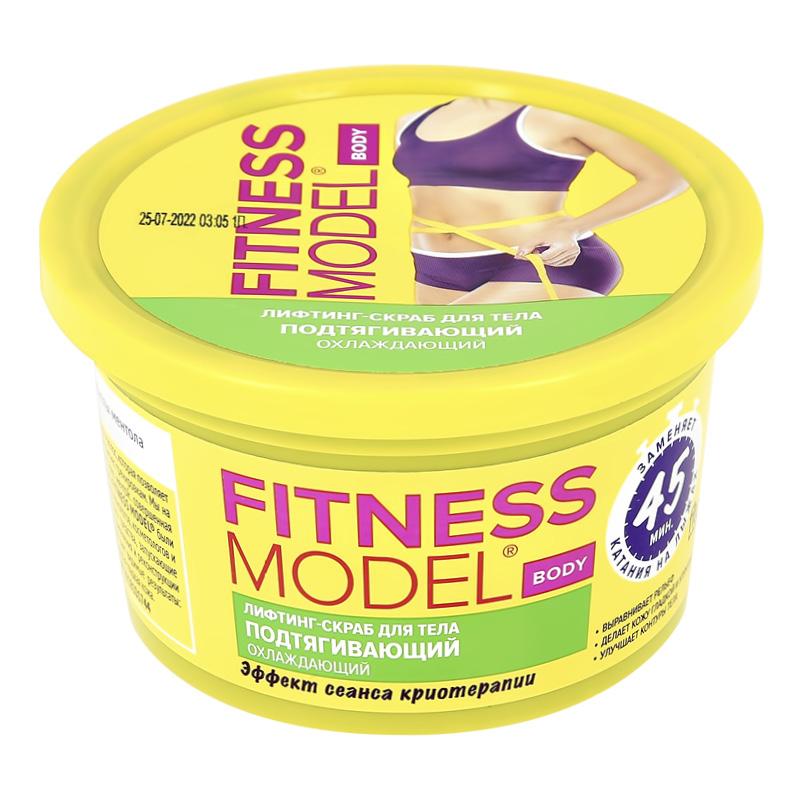 Лифтинг-скраб для тела подтягивающий, охлаждающий, Fitness Model