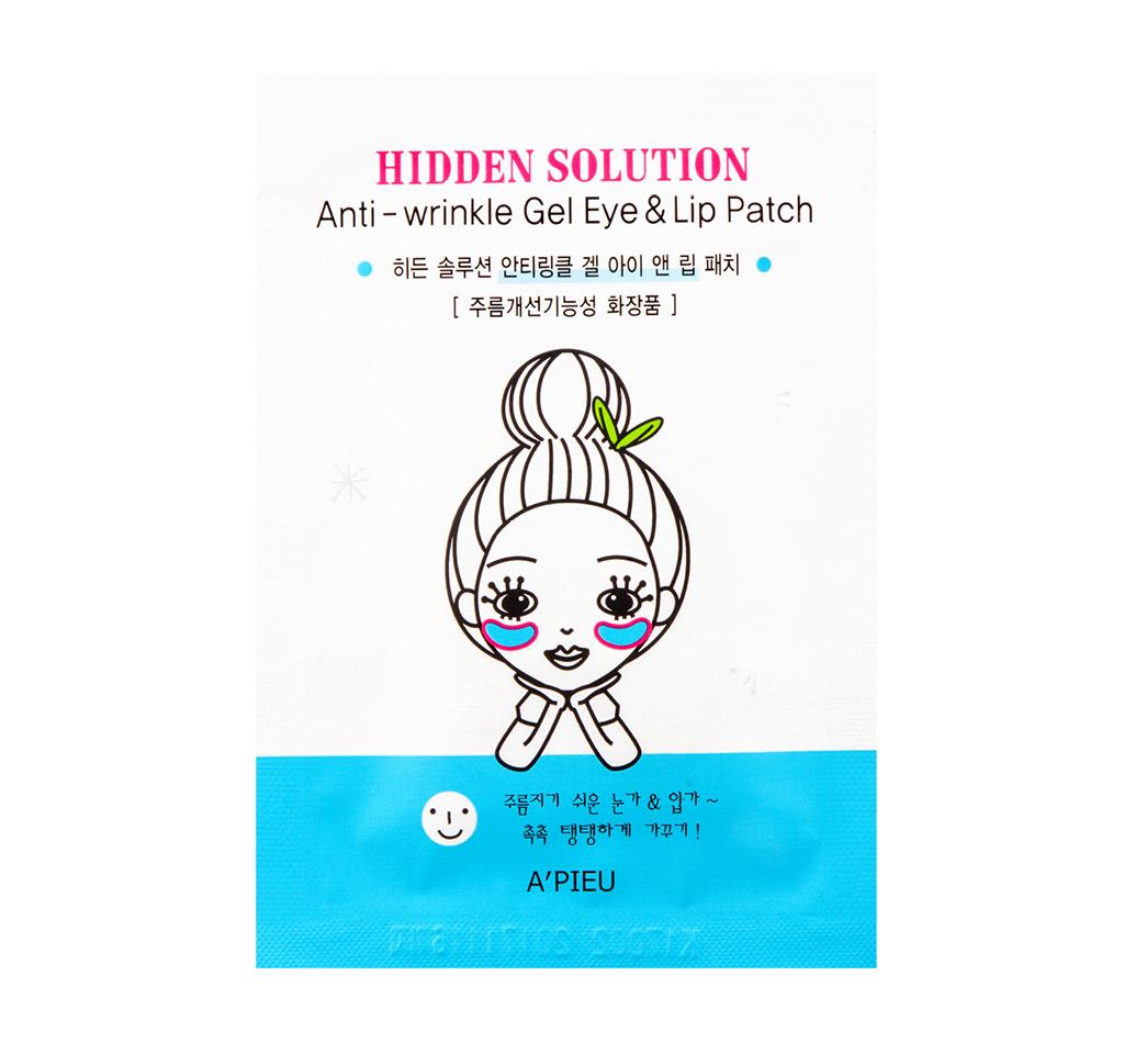 Патчи для глаз и носогубных складок A`Pieu Hidden Solution гидрогелевые против морщин