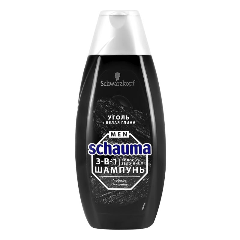 Шампунь для волос Schauma Men 3 в 1 уголь + белая глина (глубокое очищение)