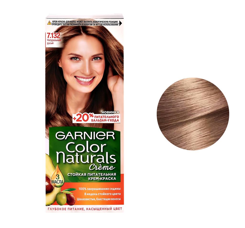 Краска для волос Color Naturals, оттенок 7.132 «Натуральный русый», Garnier
