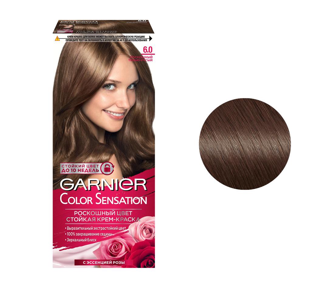Краска для волос Color Sensation, оттенок 6.0 «Роскошный темно-русый», Garnier