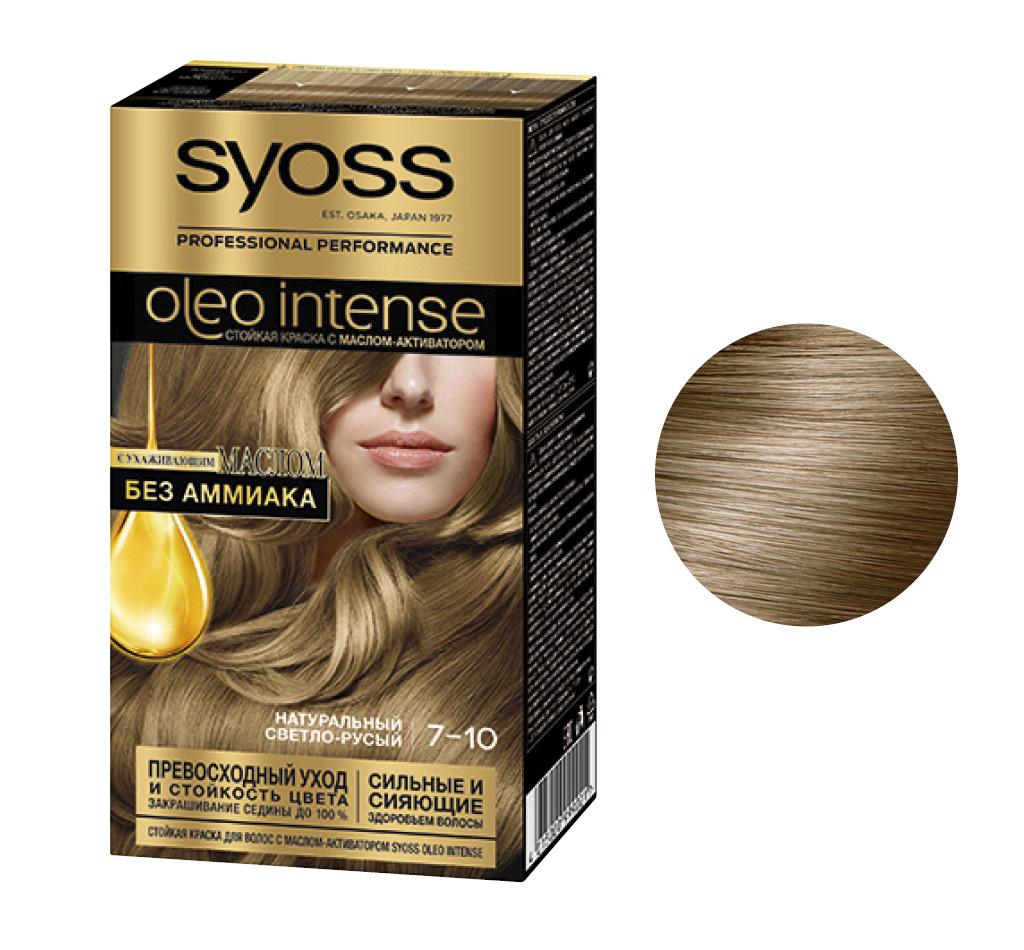 Краска для волос Oleo, оттенок 7–10 «Натуральный светло-русый», Syoss