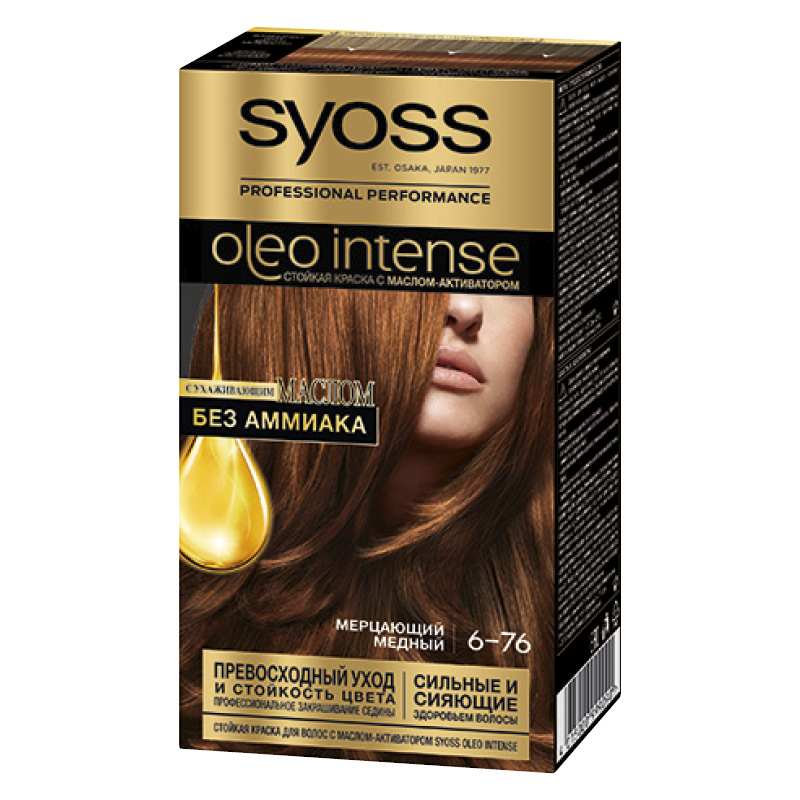 Краска для волос Oleo, тон 6-76 (мерцающий медный), Syoss