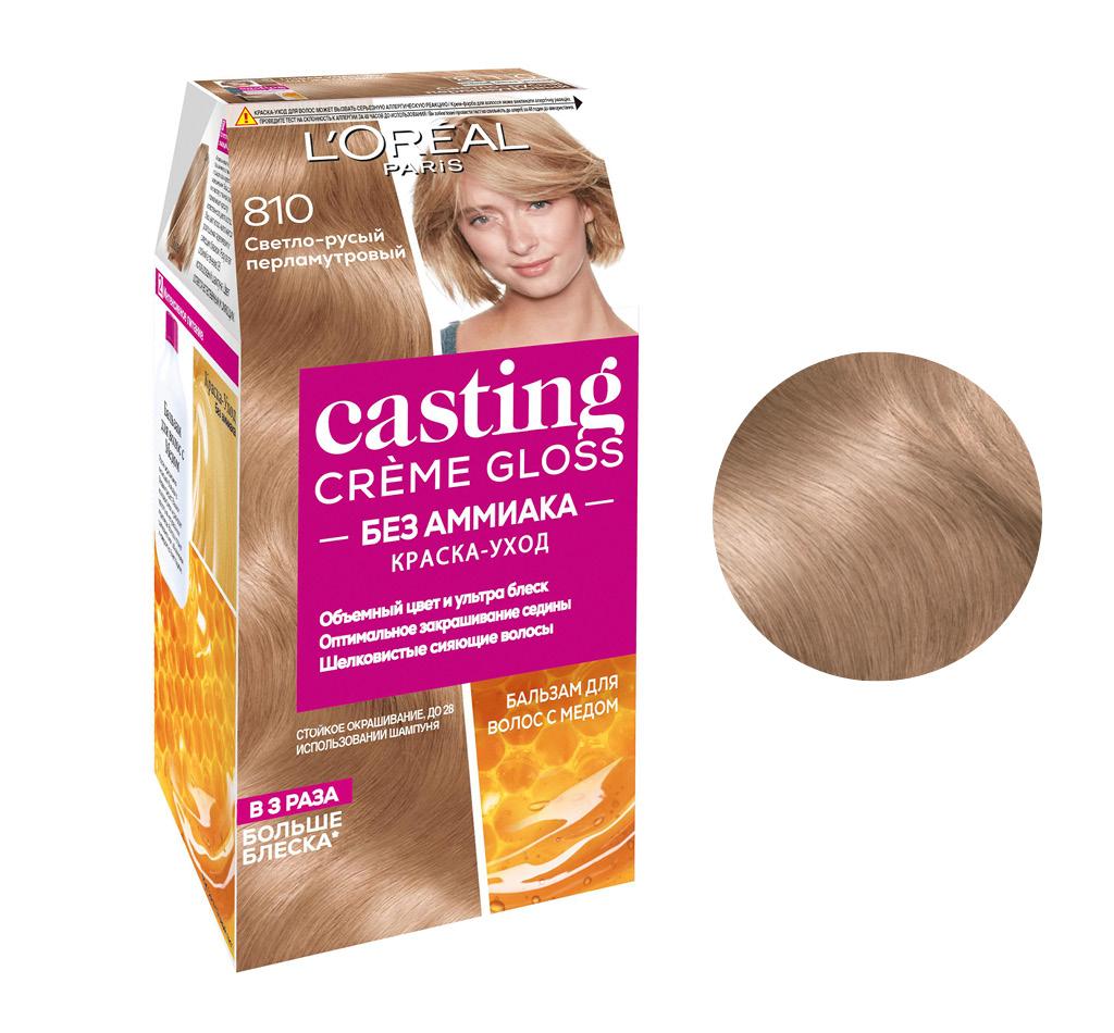Крем-краска Casting Creme Gloss, оттенок 810 «Перламутровый русый», L`Oréal Paris