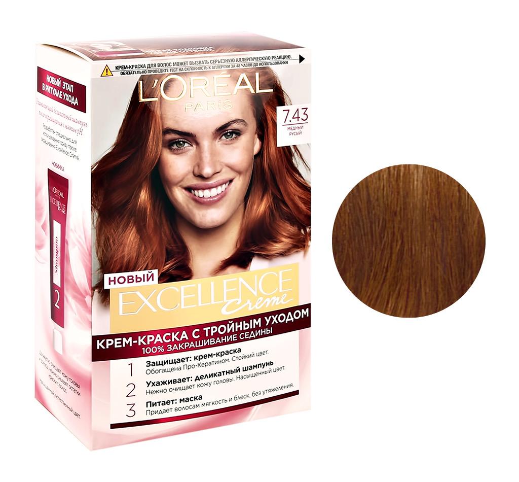 Крем-краска для волос Excellence, оттенок 7.43 «Медный русый», L`Oréal Paris