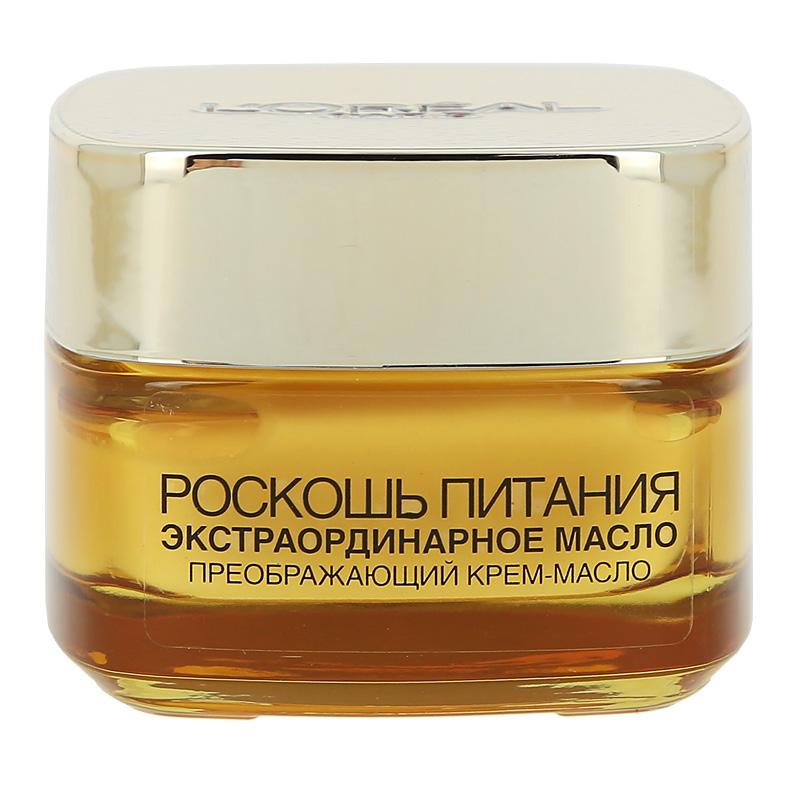 Крем-масло для лица L'Oreal Роскошь питания экстраординарное масло преображающий