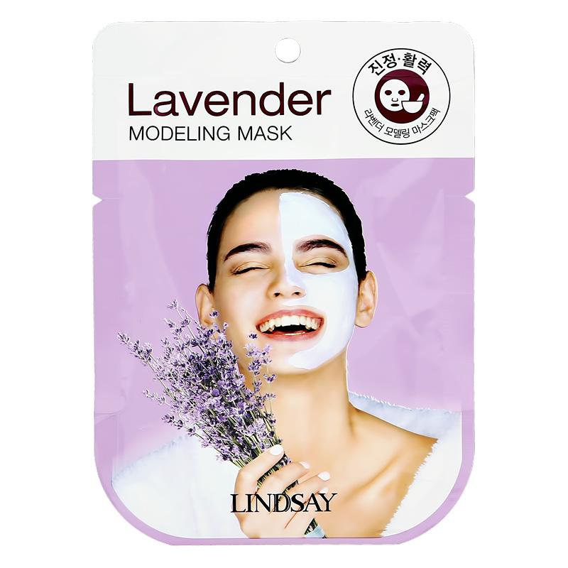 Маска для лица Lindsay альгинатная с экстрактом лаванды (увлажняющая)