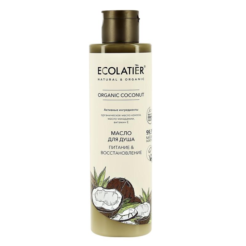 Масло для душа Ecolatier Organic Coconut Питание & восстановление