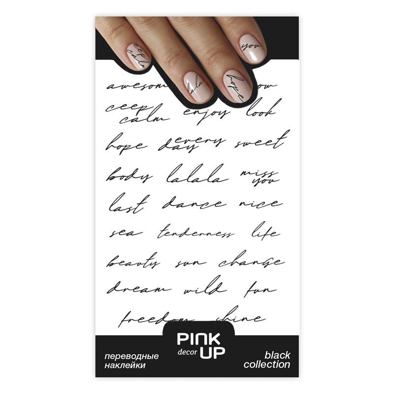 Наклейки для ногтей Pink Up Decor Black переводные тон 663