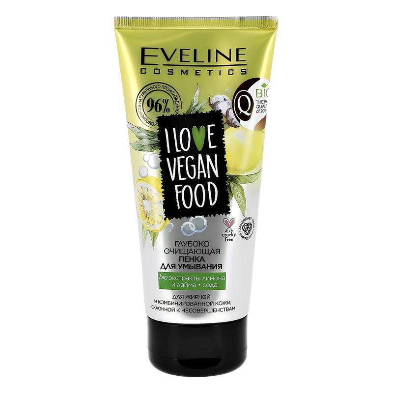 Пенка для умывания Eveline I Love Vegan Food глубоко очищающая