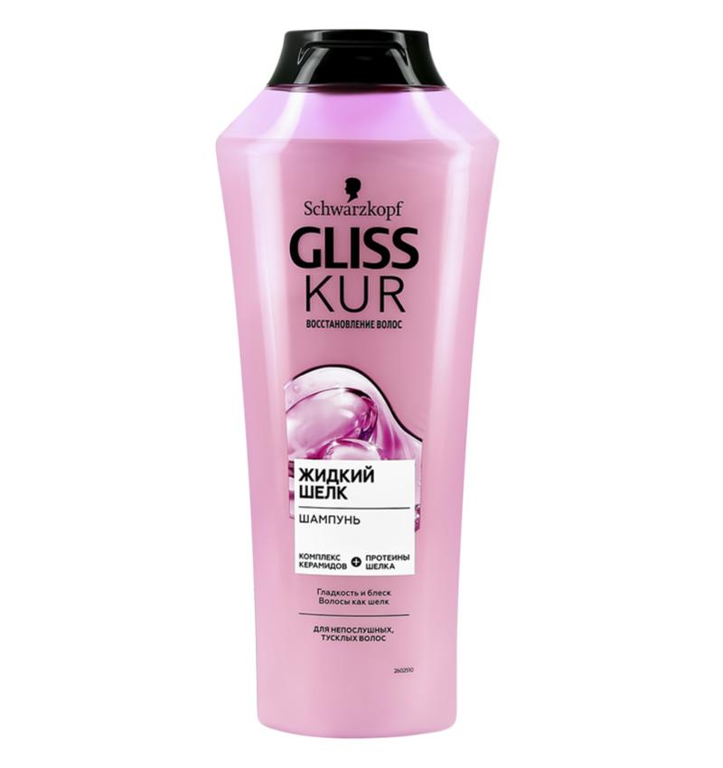 Шампунь для волос Gliss Kur Жидкий шелк для непослушных, тусклых волос