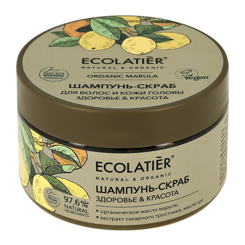 Шампунь-скраб для волос Ecolatier Organic Marula Здоровье & красота