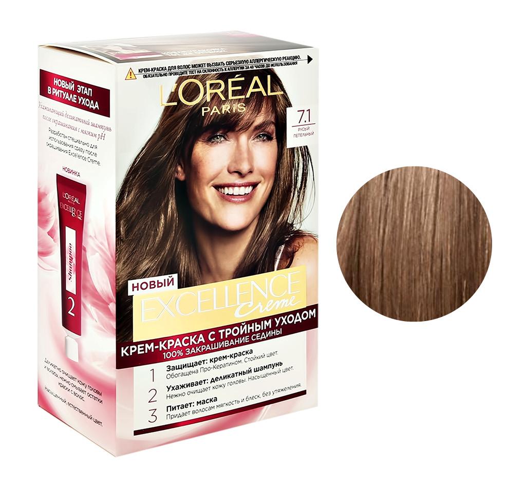 Стойкая крем-краска для волос Excellence, оттенок 7.1 «Русый пепельный», L`Oréal Paris
