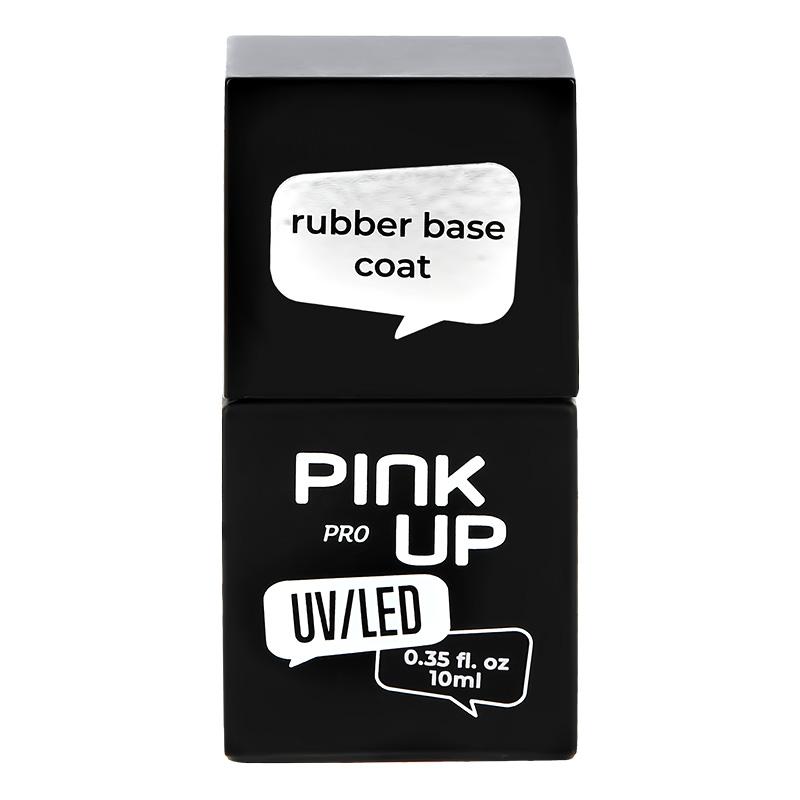 Выравнивающая база для ногтей UV/LED Pink Up PRO Rubber Base Coat каучук